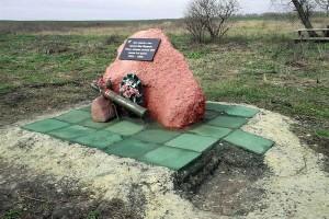 Памятный знак  генералу Архипову в Елизаветино.