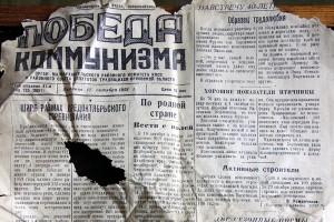 Газета «Победа коммунизма», 1958 год.