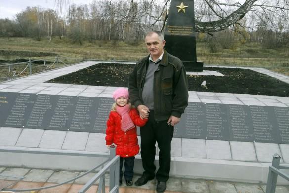 С внучкой Машей на родине её бабушки, у братской могилы.