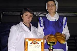 Малоархангельские хлебопеки.