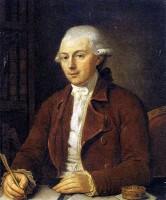Мусин-Пушкин Алексей Семёнович.