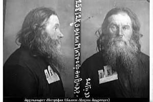 Преподобномученик Митрофан (в миру Михаил Андреевич Кванин).