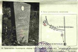 В одном из боев 31 марта 1984 года погиб уроженец д. Александровки Лев Галанин.