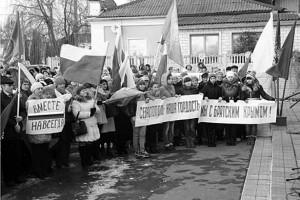 На митинге в поддержку братского народа.