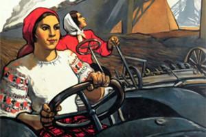 Трактористки. Плакат времён СССР.