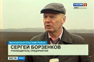 Сергей Борзенков, руководитель предприятия.