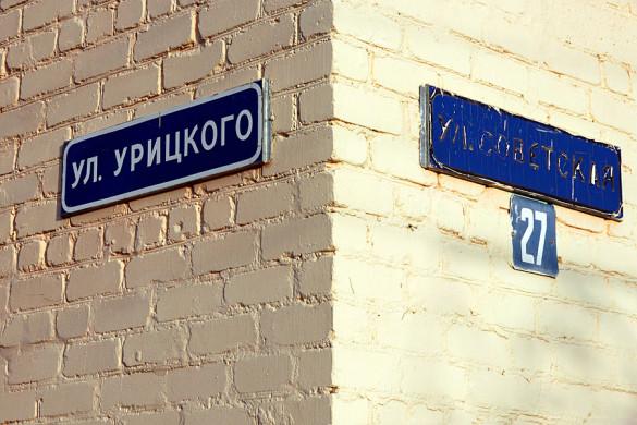 Угол переулка Урицкого и улицы Советской в Малоархангельске.