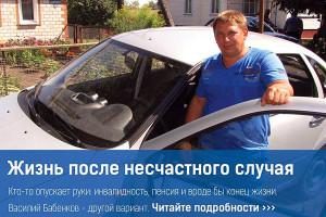 Василий Бабенков из деревни Губкино Малоархангельского района.