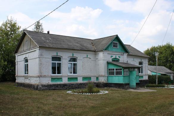 Ивановская средняя общеобразовательная школа.
