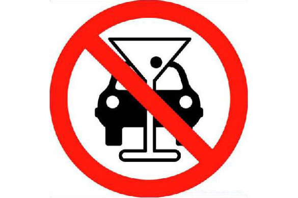 Не пей за рулём!