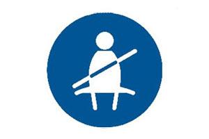 Пристегните ремень безопасности!