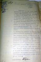 Письмо командира 1-ой батареи 10-ой Сибирской артиллерийской бригады подполковника Баума Орловскому губернатору.