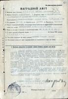Фронтовой наградной лист Николая Волкова, 1943 год.