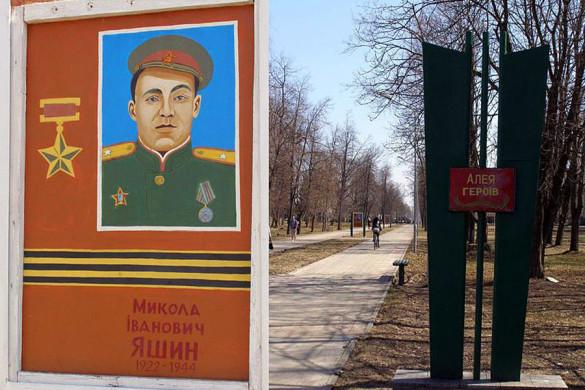 Портрет Николая Яшина в городе Семёновка Черниговской области.