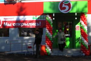 Магазин Пятёрочка в Малоархангельске.