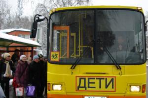Для практического участия в мероприятии был привлечен школьный автобус Малоархангельской средней школы №2.