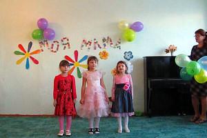 День матери в детском саду ст. Малоархангельск.