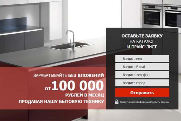 http://good-tech.ru