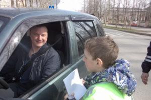 Декада дорожной безопасности детей.