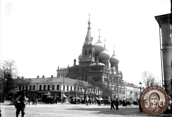 Одесское подворье Афонского Пантелеимонова монастыря.