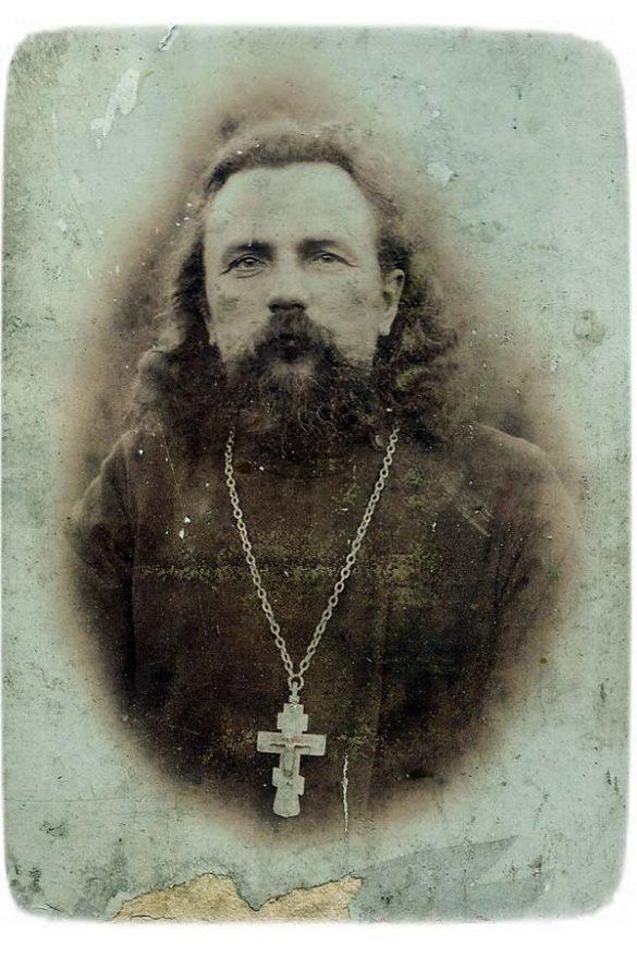 Яковлев Иван Ильич (отец Иоанн).