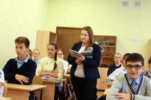 Учительница в классе.