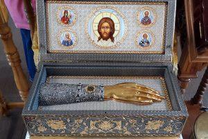 Ковчег с частицей мощей святителя Луки Крымского.