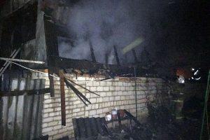 Пожар на улице Либкнехта