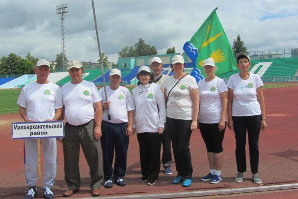 II этап региональных соревнований VI Спартакиада пенсионеров России