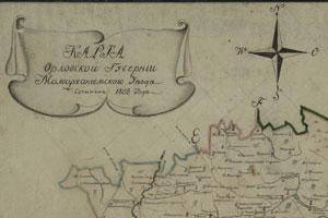 Карта Малоархангельского уезда 1808 года