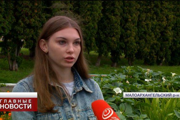 В Малоархангельске посетителей парка встретят Пушкин и Гоголь.