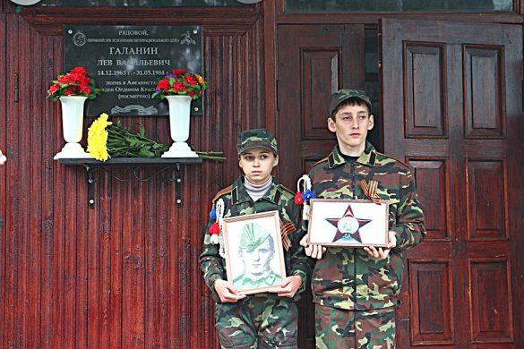 В Каменской школе открыли мемориальную доску Льву Галанину, погибшему в Афганистане