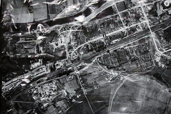 Аэроснимок