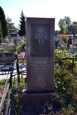 Могила Гринева.