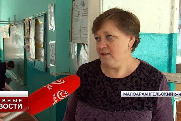 В Малоархангельском районе области отремонтируют школу