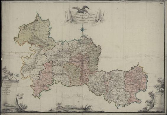 Генеральная карта Орловской губернии 1801 год.