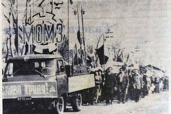 Праздничная колонна демонстрантов.