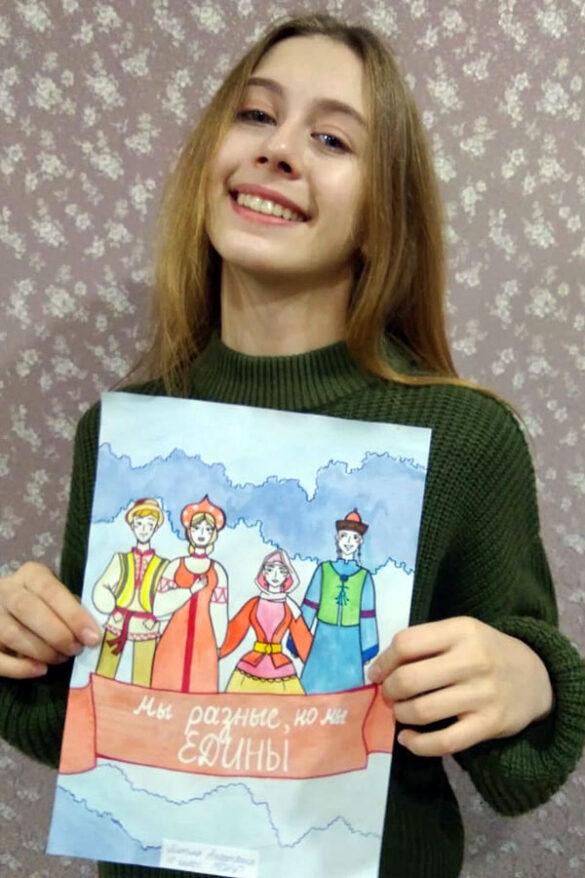 Онлайн-акция «Конкурс рисунков»