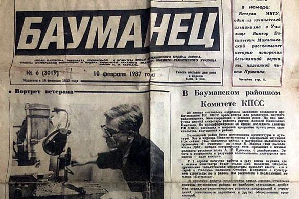 Анонс статьи о восхождении на пик Пушкина.