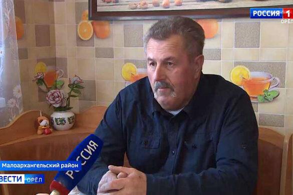 Житель Малоархангельска Иван Силин.