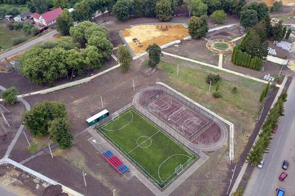 Парк Пушкина.