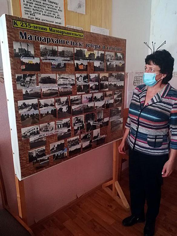 """Краеведческая беседа """"Любимому городу посвящается"""""""""""