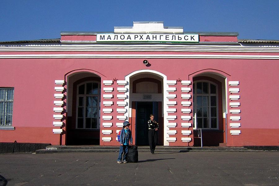 Станция Малоархангельск. 2004 год.